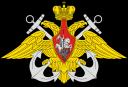 Погоны для Военно-Морского Флота РФ