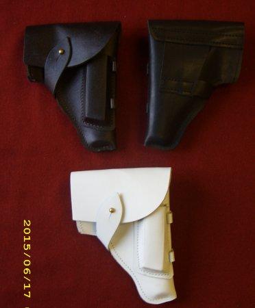 Кабура ПМ (черная, коричневая, белая)