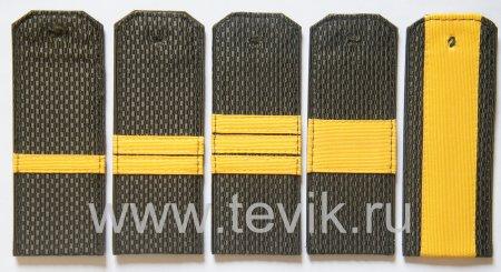 Погоны ВС сержантский состав на куртку съемные (пластик)