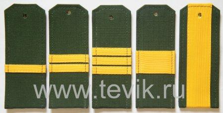 Погоны ВС сержантский состав ткань рип-стоп  съемные (пластик)