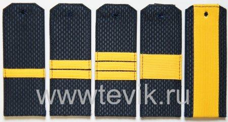 Погоны ВКС Сержантский состав на куртку съемные (пластик)