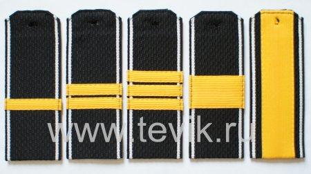Погоны ВМФ Сержантский состав  с белым кантом на ленте (пластик)