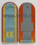 Погоны для Кадетов КК МЧС (на пластике)