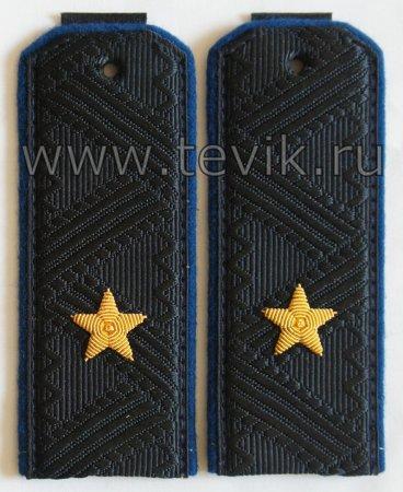 Погоны Генерал-Майор ФСБ/ФСО куртка китель