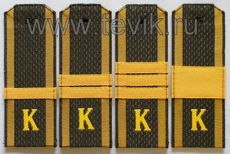 Погоны курсантов сержантский состав с буквой