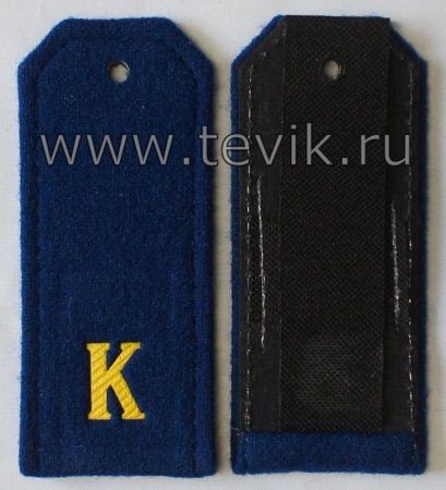 Погоны для кадетов с буквой