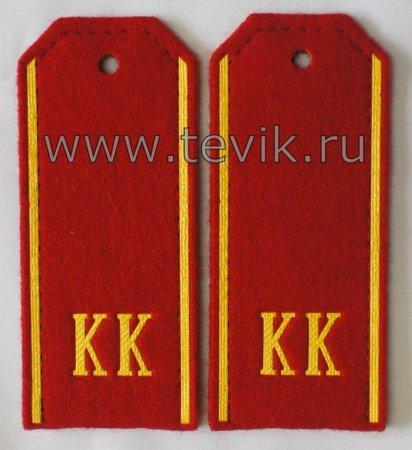 Погоны для Кадетов с боковыми полосами  КК красное сукно