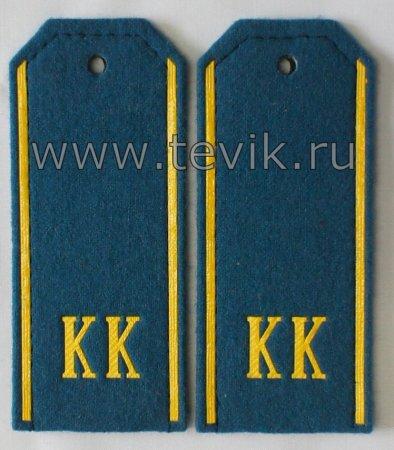 Погоны для Кадетов с боковыми полосами  КК голубое сукно