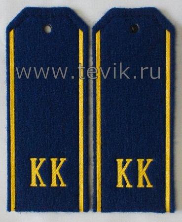 Погоны для Кадетов с боковыми полосами  КК желтая пленка синее сукно