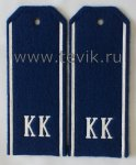 Погоны для Кадетов с боковыми полосами  КК белая пленка синее сукно