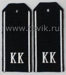 Погоны для Кадетов с боковыми полосами  КК белая пленка  черное сукно