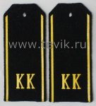 Погоны для Кадетов с боковыми полосами  КК желтая пленка  черное сукно