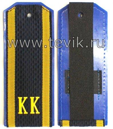 Погоны ФСБ для кадетов с буквами