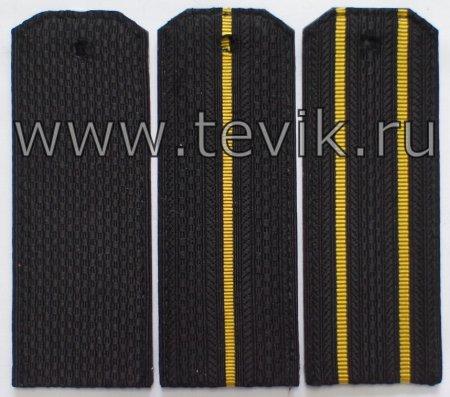 Погоны на куртку (оф/форма)  с желтыми просветами пластик картон