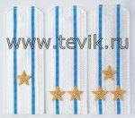 Погоны ВКС на белую рубашку с вышитыми звездами (на пластике) картон под заказ