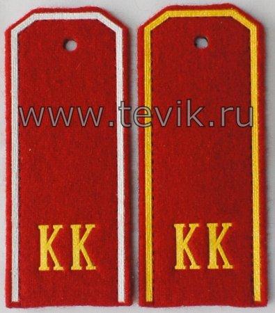 Погоны для кадетов КК на красном сукне ( белая, желтая рамка) пластик , картон.