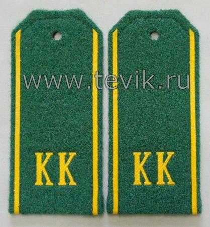 Погоны для кадетов с буквами КК и боковыми полосами