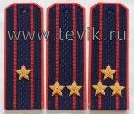 Погоны СК РФ  Следственного Комитета (пластик, картон) на повседневную форменную одежду, с вышитыми звездами.